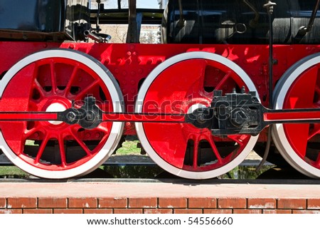 stream train wheels - stock photo