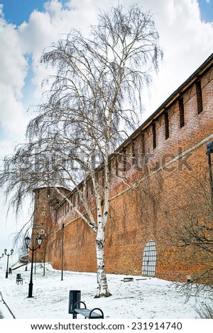 Street along the wall of Kremlin in city Nizhny Novgorod