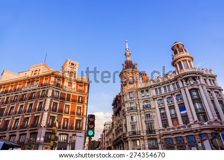 Street and houses at Madrid Spain - architecture background