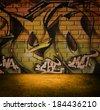 Street art graffiti wall background, urban grunge design. - stock vector