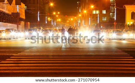 street at night - stock photo