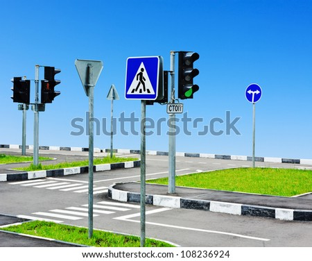 street intersection and road signs in a landscape - stock photo