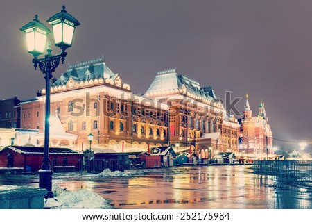 street lamp and Manezhnaya square at night, Moscow, Russia - stock photo