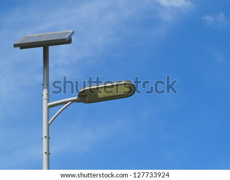 Street lamp with solar cell