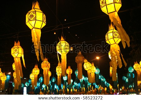 Street lanterns during Loy Krathong festival