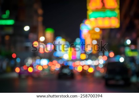 Street lights at Bangkok's Chinatown , blurred background - stock photo