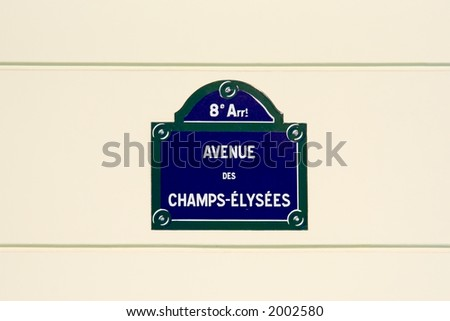 Street plate on the Champs-Elysees avenue - Paris, France - stock photo