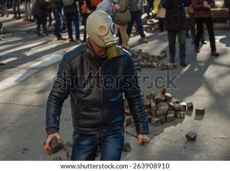 street protests in Kiev