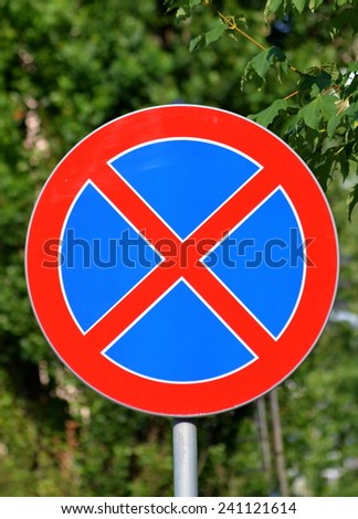 Street sign - stock photo