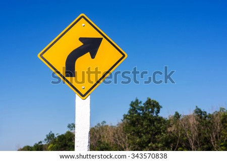 street sign against blue sky - stock photo