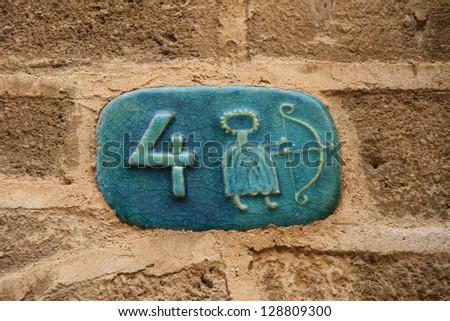 street sign, Tel Aviv - Yafo, Israel - stock photo
