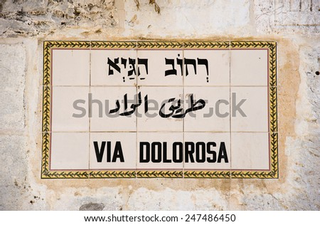 Street sign Via Dolorosa in the old city of  Jerusalem - stock photo