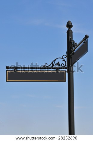 street sign with blank space for your own name - stock photo