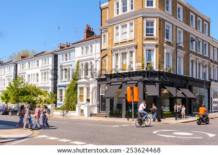 street view of london, UK - stock photo