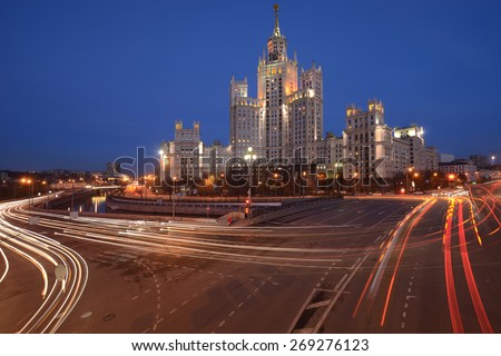 Streets by the river in the historical center of Moscow. Russia.