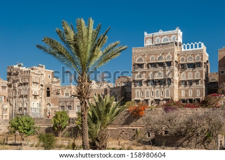 Streets of Sanaa, Yemen - stock photo