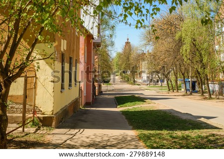 Streets of Yaroslavl in city center, Saltykov-Scshedrin street crosses Chaikovskiy street. - stock photo