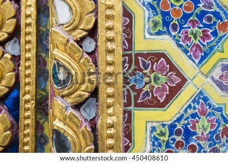 Striped Thailand, color full of wall in temple, Wat Ratchabopit, Bangkok, Thailand - stock photo