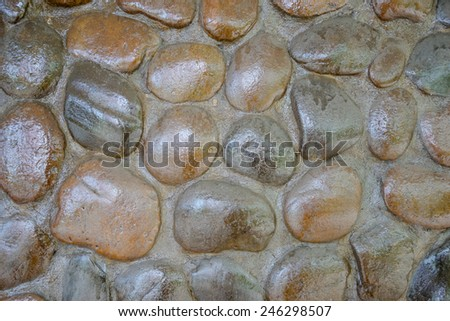 Strong stone wall background