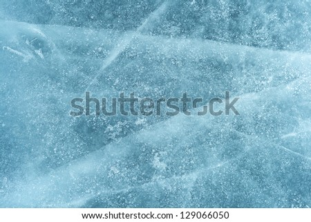 Structure of the Baikal ice from the small frozen vials of water with small cracks