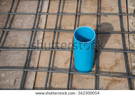 Structure steel and pvc pipe for bathroom in construction site - stock photo
