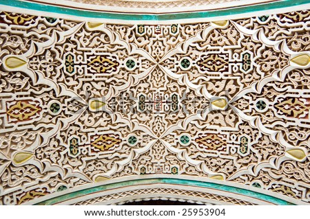 Stucco details of Bahia Palace in Marrakesh, Morocco - stock photo