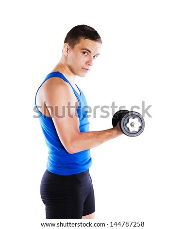 Studio fitness portrait isolated on white background