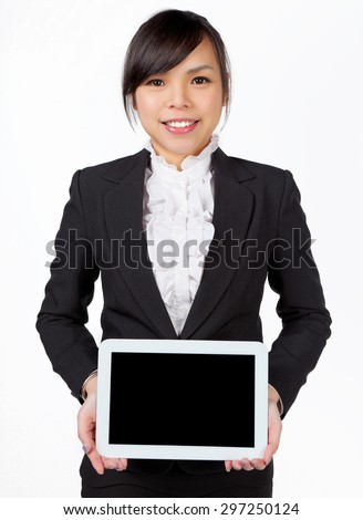 studio portrait of an asian business executive with tablet display - stock photo