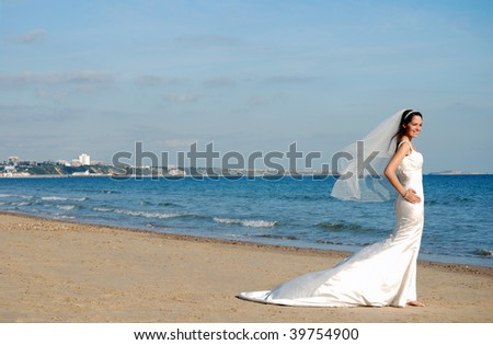 Stunning happy bride
