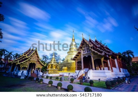Stunning  landscapes picture of wat prasing chiangmai Thailand with long exposure techniques nice wavy moving clouds