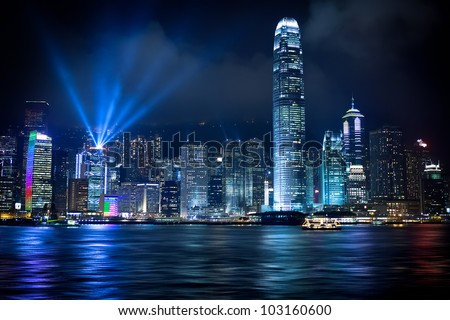 Stunning Light show in Hong Kong - stock photo