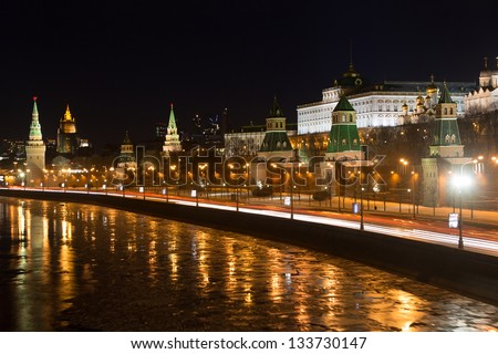 Stunning  night view of Moscow Kremlin in the spring, Russia