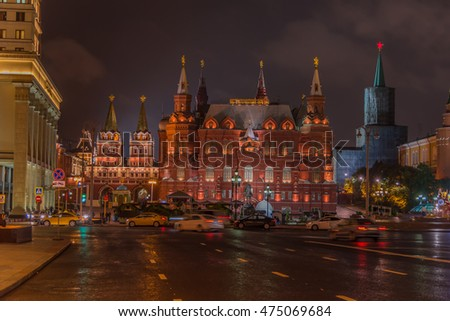 Stunning night view of  red square in Moscow, Russia