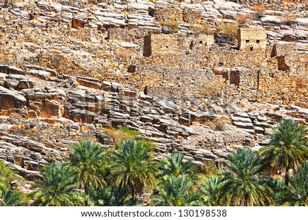 Stunning View of Abandoned village of Ghul at the entrance of Wadi Nakhr, Oman - stock photo