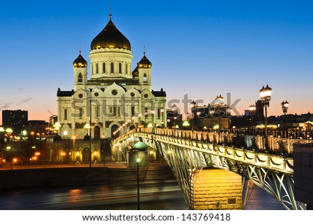 Stunning view of Cathedral of Christ the Savior at dusk, Moscow, Russia