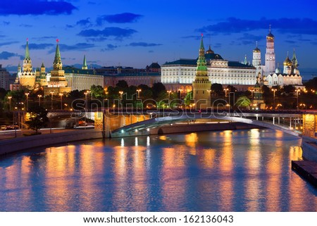 Stunning view of Moscow Kremlin in the night