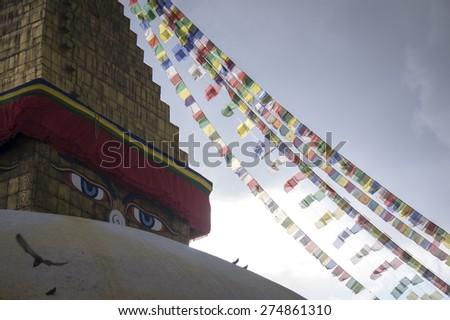 Stupa in Nepal - stock photo