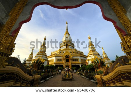 Stupa in Roi-ed province , northeast of Thailand - stock photo