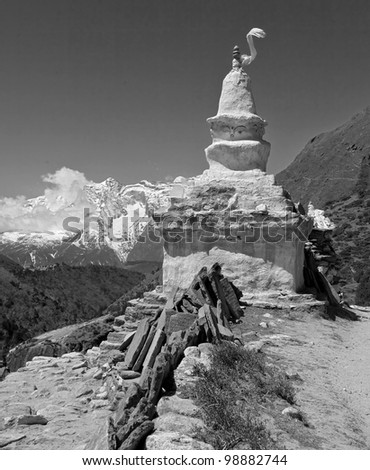 Stupa on the trek to Mt. Everest (black and white) - Nepal - stock photo