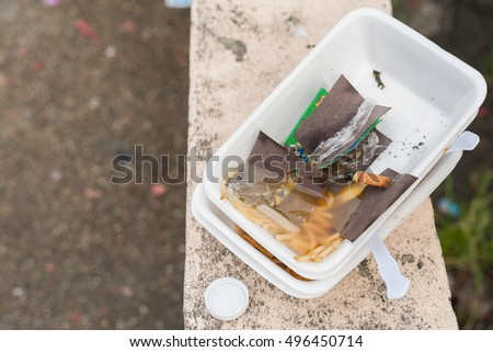 Styrofoam stock photos royalty free images vectors shutterstock - Rd wastebasket ...
