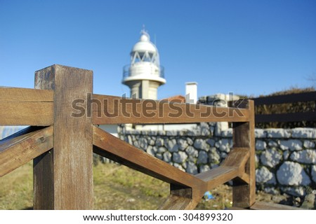 Suances lighthouse in Cantabria North of Spain - stock photo