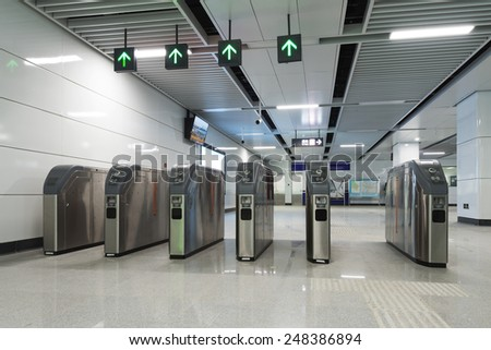 subway station - stock photo