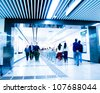 Subway station in Shanghai, China passengers. - stock photo