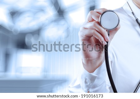 success smart medical doctor working with operating room as concept