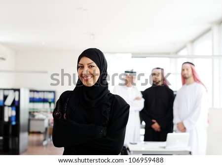 Successful and happy business arabic people - stock photo