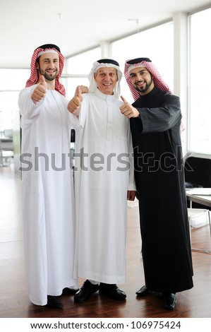 Successful and happy business people - stock photo