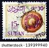 SUDAN - CIRCA 1962: a stamp printed in Sudan shows Straw Cover, Folk Art, circa 1962 - stock photo