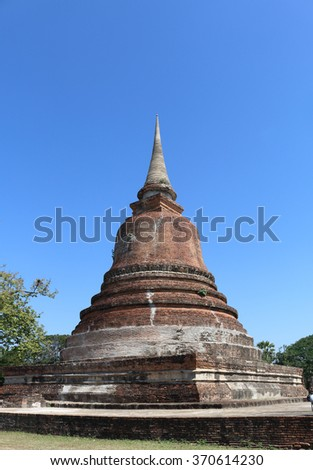 Sukhothai historical park old town Sukhothai province of Thailand. The great empires of Siam in the past century, 18-19.