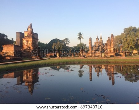 Sukhothai historical park reflection on water, known world's heritage, Thailand