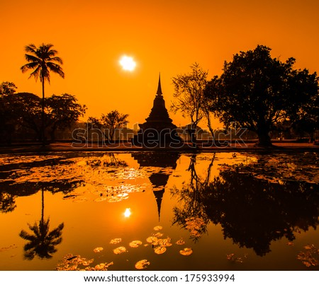 Sukhothai historical park, the old town of Thailand - stock photo
